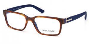 Herrenbrille Bvlgari Brille BV 3023 5310