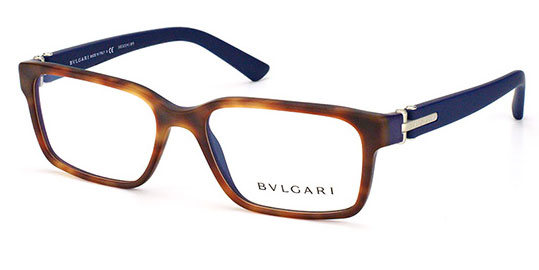 Bvlgari Brille BV 3023 5310