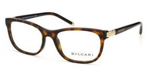Damenbrille Bvlgari Brille BV 4087 B 504